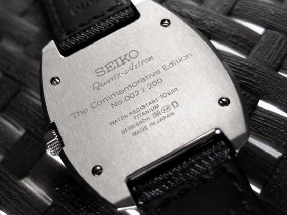 Seiko S23617J1
